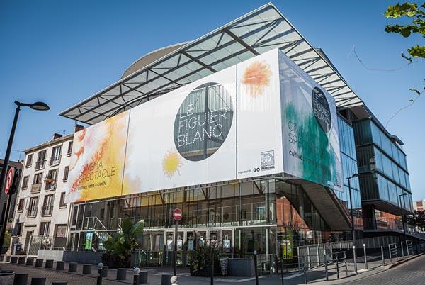 Centre culturel Le Figuier blanc, Argenteuil